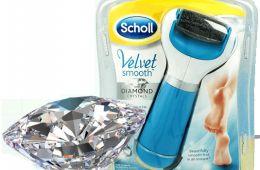 Пилочка SCHOLL Velvet Smooth Diamond Crystal
