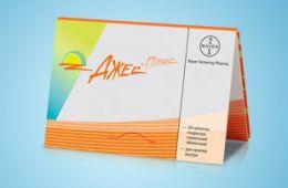 Удобное, безопасное средство для контрацепции с дополнительными плюсами