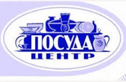 Магазин Посуда Центр