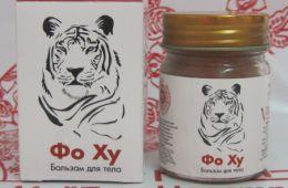 Экспресс-метод от боли - бальзам Фо Ху с тигром