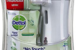 Отличная вещь для мытья рук