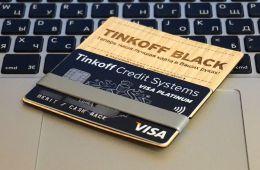 Удобная и эффективная дебетовая карта Tinkoff Black