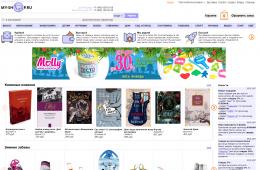 По-настоящему выгодные покупки в интернет-магазине