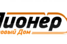 Покупка шин для спецтехники