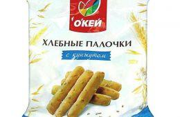 Недорогие хлебные палочки с кунжутом