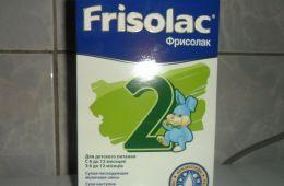 Молочная смесь  Фрисолак 2 с 6 мес.