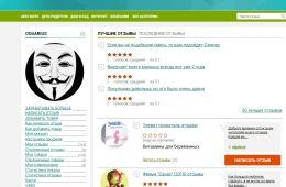 Неплохой сайт с минималкой 50 рублей и оплатой за просмотр 10 копеек