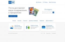 Открытка к 23 февраля, 8 марта ― Почта России