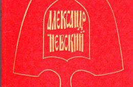 Замечательная художественная книга для тех, кто интересуется историей