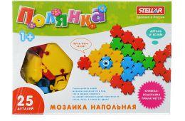 Отличная занимательная игрушка для детей от года