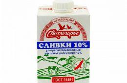 """Сливки """"Свитлогорье"""" 10% жирности"""