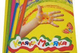 Яркие и качественные карандаши для детского творчества