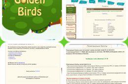 Golden birds - отзыв