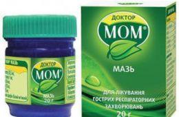 Отличное средство при простуде и головной боли