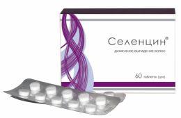Таблетки Селенцин от выпадения волос - единственное средство, которое помогло