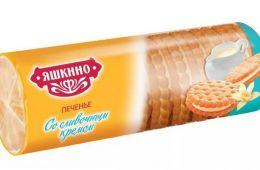 """Печенье со сливочным кремом """"Яшкино"""""""