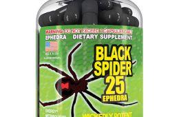 Black spider для тренировок