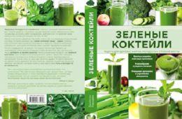 Книга интересная и полезная