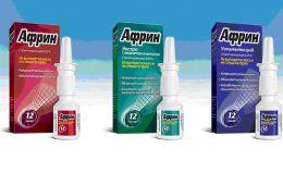 """Капли в нос """"Африн"""": для лечения и профилактики здоровья"""