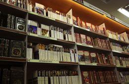 Большой книжный магазин Библио-Глобус