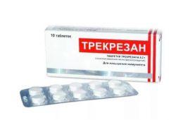 «Трекрезан» в таблетках