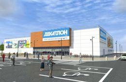 Спортивный гипермаркет Декатлон