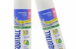 Отличное средство от комаров и клещей для взрослых и детей