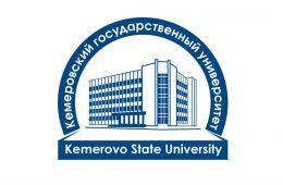 Кемеровский Государственный Университет. Тонкости поступления