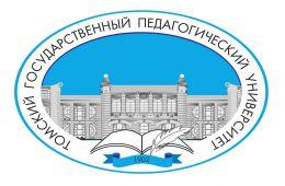 Теплая приемная комиссия Томского Педагогического Университета