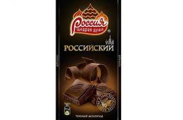 """Российский темный шоколад марки """"Нестле Россия"""""""