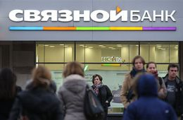 Работа банка с каждым годом становится все хуже и хуже