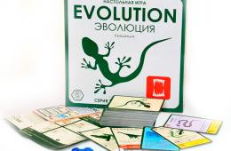 Интересная игра и знания по биологии гарантированы!
