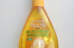 Масло-эликсир преображение Garnier Fructis