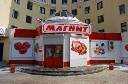 Самый дешевый магазин рядом с домой