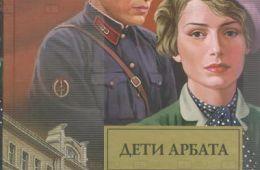 Книга юности