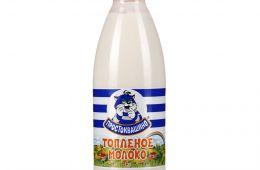 Топленое молоко как молочный коктейль без добавок