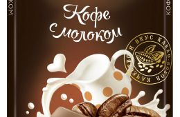Кусочки кофе, которые всегда с собой