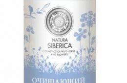 Чистая кожа с Natura Siberica