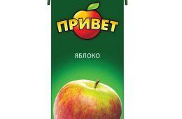 Почти яблочный сок