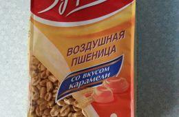 Воздушная пшеница на завтрак