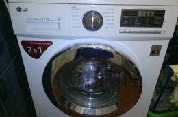 """Нужна ли стиральной машине функция """"сушка""""?"""
