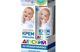 Прекрасное средство для малышей