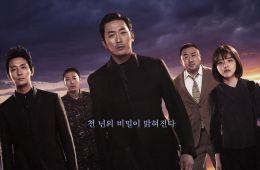 Корейский блокбастер с рекордным бюджетом и невероятным сюжетом