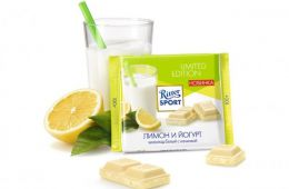 "Шоколад белый Ritter Sport ""Лимон и йогурт"""