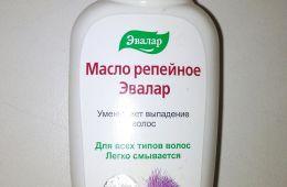 Отличное средство для восстановления волос в домашних условиях