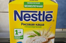Безмолочные каши Nestle