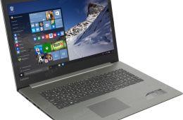 Ноутбук для работы