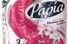 Туалетная бумага Papia - очень нежная и мягкая