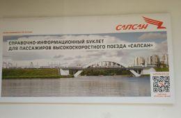 Почему предпочтительно из Москвы до Питера ехать на поезде «Cапсан»