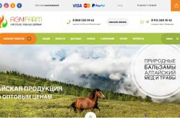 Интернет-магазин Agnifarm